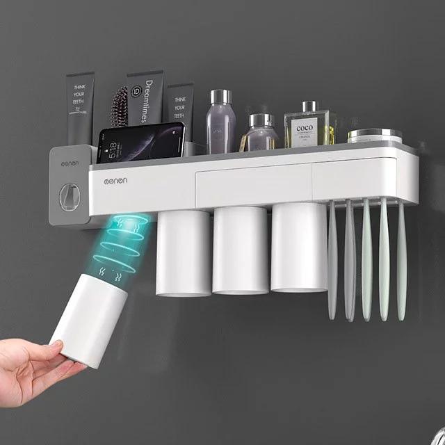 北歐磁吸式牙刷收納架
